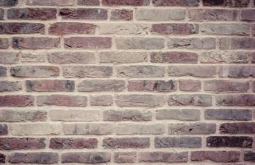 view-of-brick-wall