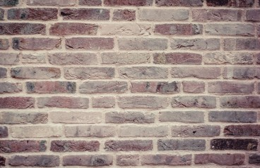 view-of-brick-wall